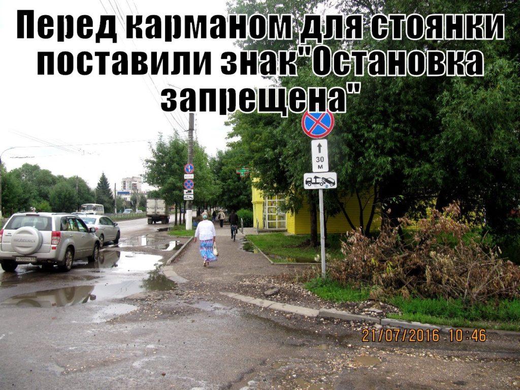 """""""Дорожные знаки"""""""